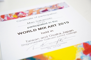 World Mix Art活動