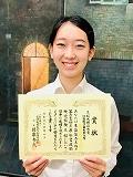 医療秘書技能検定試験3級 成績優秀賞